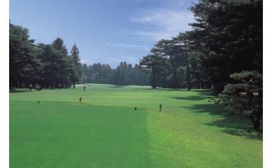 飯能ゴルフクラブ 平日1日ラウンド利用券 1名様分(昼食付)