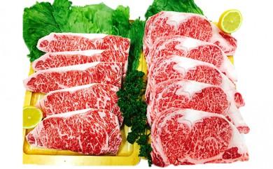 [№5682-0065]究極!赤牛VS黒牛食べ比べセット② 10枚(ハローフーズ)