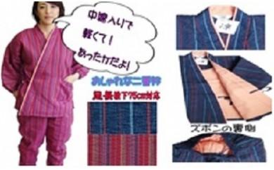 3-021 婦人用作務衣 中綿入り作務衣「しじら織り」