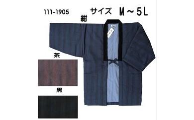 2-045 男性用袢纏 纏織り袢纏