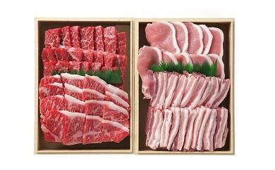 100-032 タカシマヤミート 兵庫県産三田和牛・三田ポーク焼肉食べ比べセット