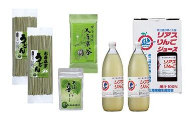 【ネット限定・数量限定】AZ02 唐桑産100%リンゴジュース・大唐桑茶・うどんセット【13,000pt】