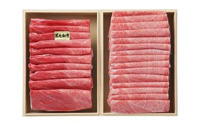 100-033 タカシマヤミート 鹿児島県産黒毛和牛すき焼きセット