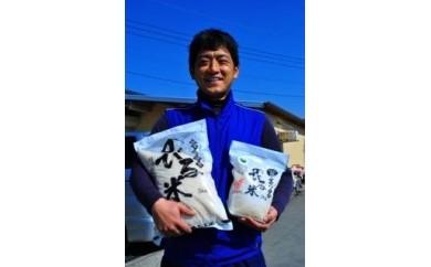 32 熊本県特別栽培米「にこまる」