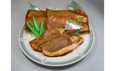 A83 青森県産豚 ロース味噌漬け(冷凍)