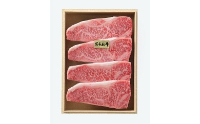 050-034 タカシマヤミート 鹿児島県産黒毛和牛サーロインステーキ
