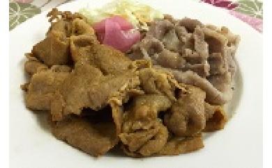 A82 青森県産豚 食べ比べセット(冷凍)