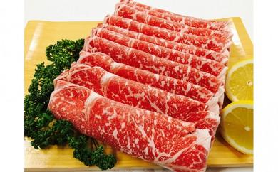 [№5682-0062]熊本県産赤牛ロースすき焼き 500g(ハローフーズ)
