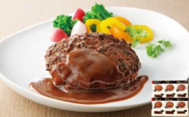 【16A512】 <赤城牛のとりやま>赤城牛焼き上げハンバーグ