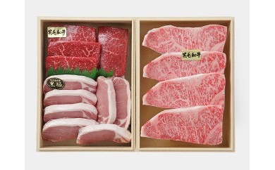 100-031 タカシマヤミート 鹿児島県産黒毛和牛&黒豚食べ比べセット