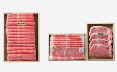 200-012 タカシマヤミート 鹿児島県産黒毛和牛食べ尽くしセット