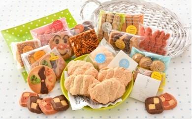 [K011] のと羽咋焼菓子セット