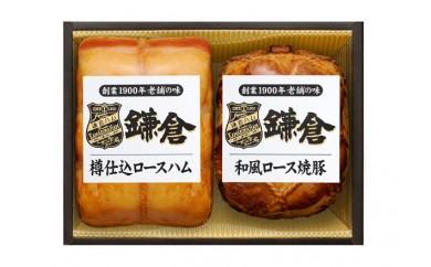 B137 鎌倉ハム富岡商会KAS-520