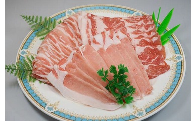 A84 青森県産豚 しゃぶしゃぶ三昧(冷凍)