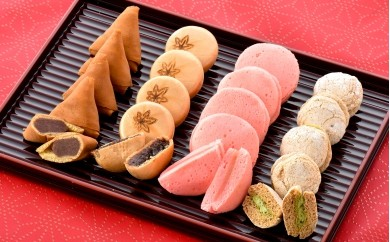 [K015] 佐吉庵・和菓子詰合せ