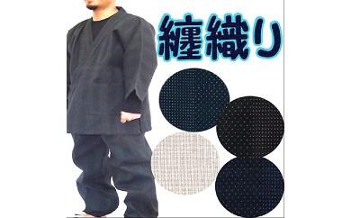 3-022 伝統の纏織り作務衣「格調・気品・粋」がふさわしい一着