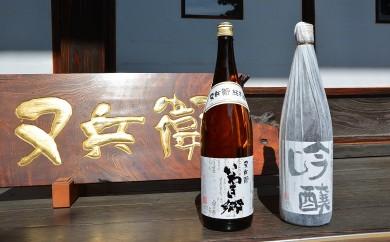077 いわきの地酒又兵衛 2本セット(一升瓶)