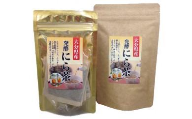 No.226 発酵にら茶 / お茶 ニラ茶 焙煎 大分県 おすすめ