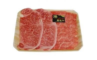 No.246 豊後黒毛和牛ステーキ・しゃぶしゃぶ詰合せ【30pt】