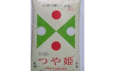 C-14.川西町産米「つや姫」玄米  60kg