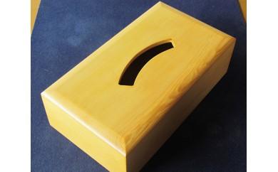 No.239 ティッシュ用化粧箱(榧の木) / ボックスティッシュ ティッシュケース 高級 オシャレ 大分県 おすすめ