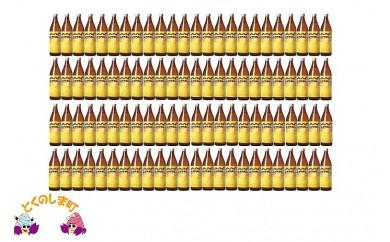 77 奄美本格黒糖焼酎 島のナポレオン 96本セット