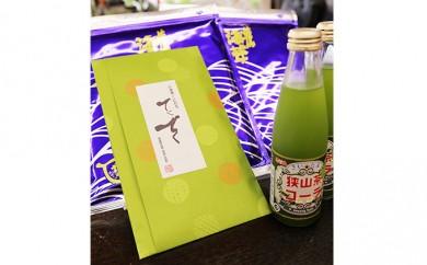 [№5903-0008]日本茶「てくてく」 と焼のり 時田園セット
