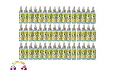 70【奄美群島限定販売】奄美本格黒糖焼酎 あまんゆ 48本セット