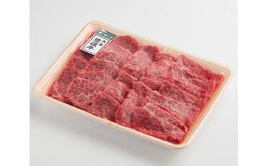 No.251 豊後黒毛和牛焼肉詰合せ【40pt】