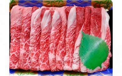 [№5659-0258]信州アルプス牛「ももすき焼き用」300g×2パック(600g)