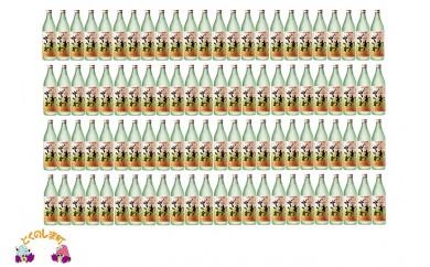 74 奄美本格黒糖焼酎 ざわわ 96本セット