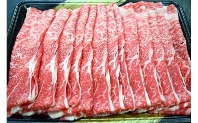 B-229 九州産黒毛和牛しゃぶしゃぶ・すき焼き