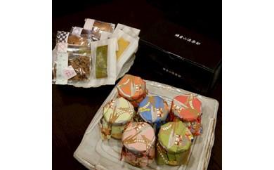 BP04 鎌倉山倶楽部の鎌倉山ぷりん6個 焼菓子10個詰合せ【60P】