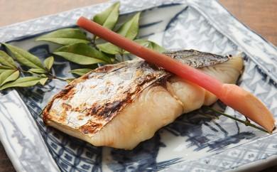 [№4631-0935]瀬戸内の魚味噌漬け6切