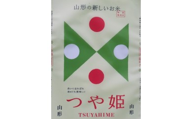 B-19.川西町産米「つや姫」 30kg
