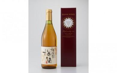 AL05 横須賀梅酒【20pt】