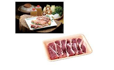 69 きじ肉と間鴨(あいがも)ロースセット