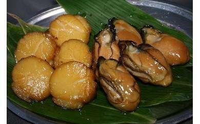 大粒ソフトホタテスモーク・牡蠣オリーブ油漬セット(A177)