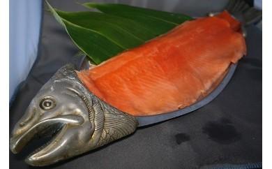 鮭ソフトスモークバラエティセット(C111)