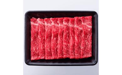 商品番号132 宮崎牛モモ スライス