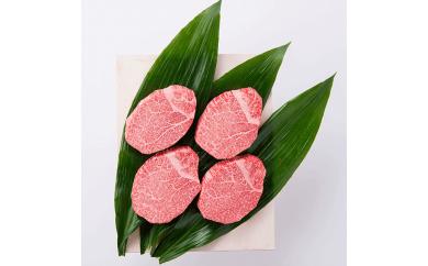 商品番号104 宮崎牛ヒレステーキ(5等級)