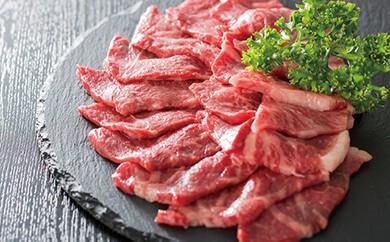 AT01 秋田県産和牛モモ 焼肉用(300g)【15,000pt】