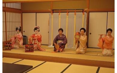 (444)【旧江戸街道を行く】粋シリーズ第一弾 向島・料亭波むら(6名様)さしま茶土産つき