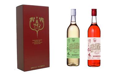 【ワイン】十勝ワイン 仁木ラベルセット