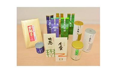 80 宇治銘茶(毎月お届け)