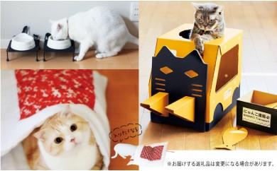 1005:うちの猫にささげものセット(松)