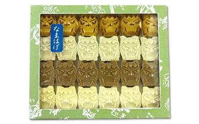 AP32 商品名 秋田の伝統菓子! 「なまはげもろこし 24枚入り」【3,500pt】