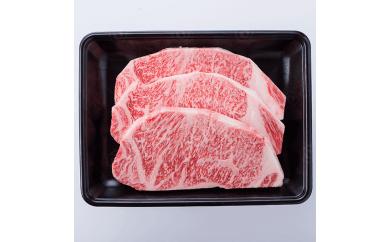 商品番号112 宮崎牛ロースステーキ(5等級)