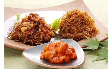 生炊きしらす佃煮と純粒うにセット(B120)