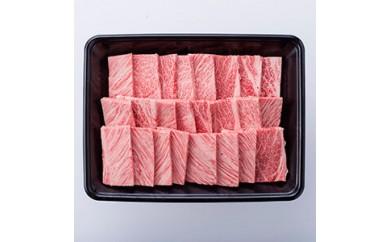 商品番号115 宮崎牛肩ロース焼肉(5等級)